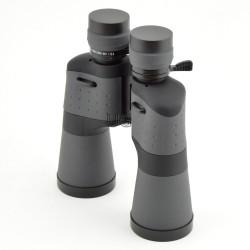 Žiūronai C 21-260x60