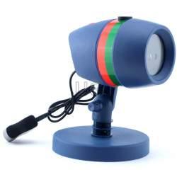 Lazerinis lauko projektorius L02 | Kalėdinis lauko lazeris