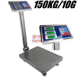 Platforminės svarstyklės 1502BSM (150 kg, 30x40)