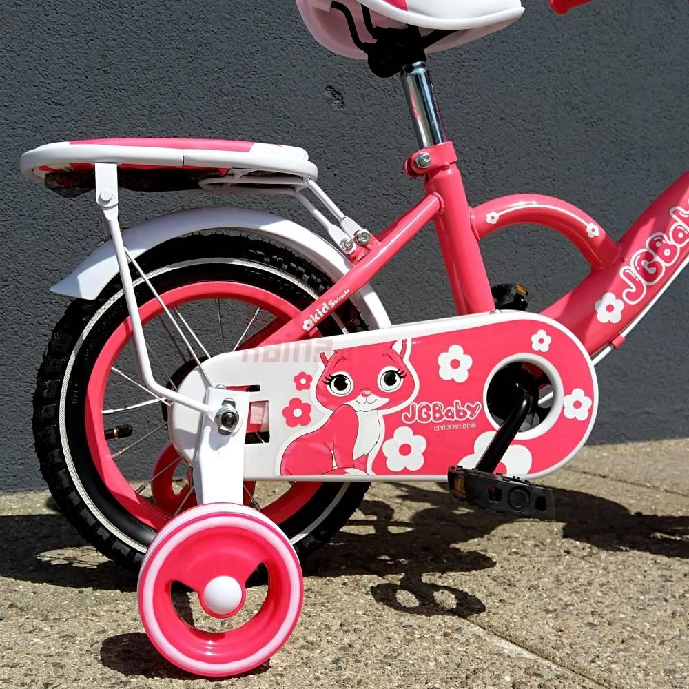 Vaikiškas dviratis JG16 Dark/ Pink
