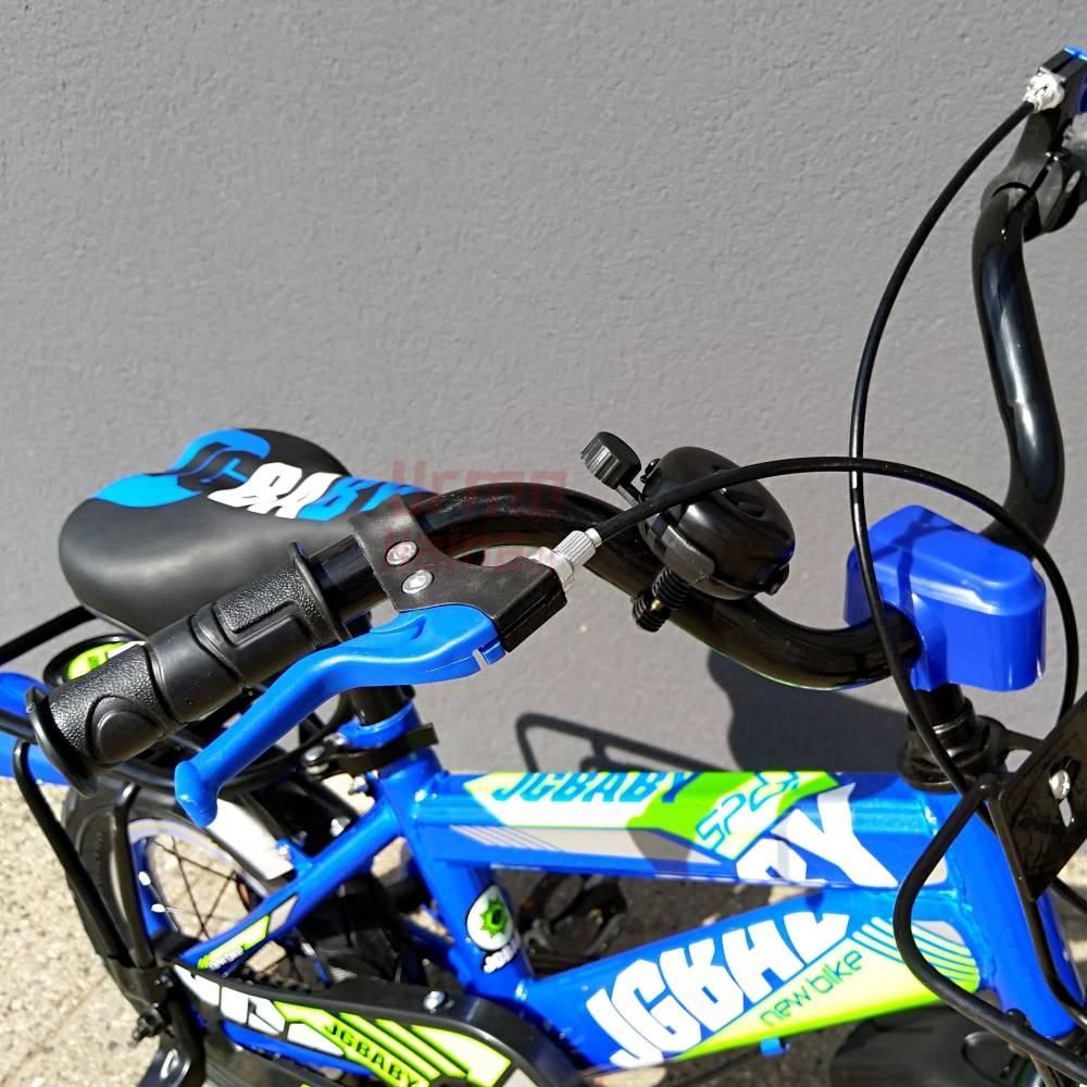 Vaikiškas dviratis SLS16 Blue
