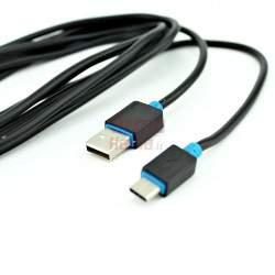 USB laidas TLC 05