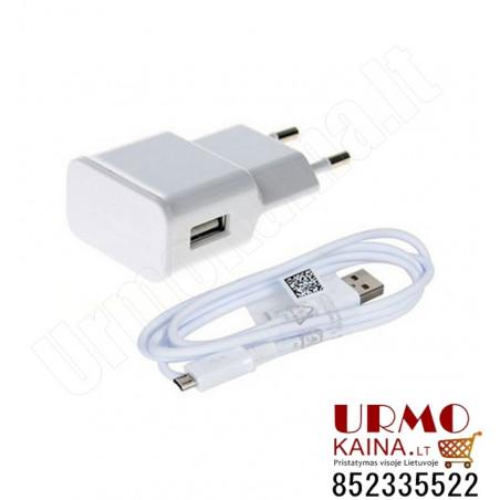 Kroviklis 220V USB 2A