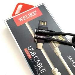 USB laidas TLC 07