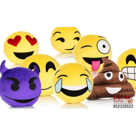 Emoji pagalvė Poop