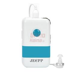 Skaitmeninis kišeninis klausos aparatas JP G-125