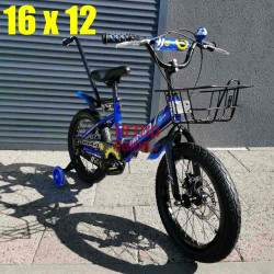 Vaikiškas dviratis BG 16 x 12
