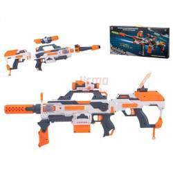 Žaislinis šautuvas BLASTER 5in1