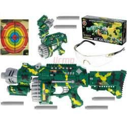 Žaislinis šautuvas BLASTER ELITE