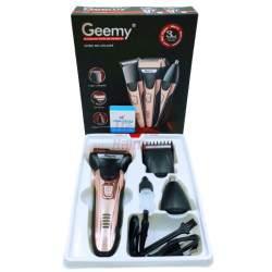 Plaukų kirpimo mašinėlė G62 3in1