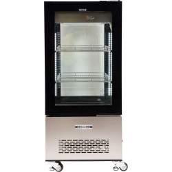 Vitrininė šaldymo spinta YG-05064