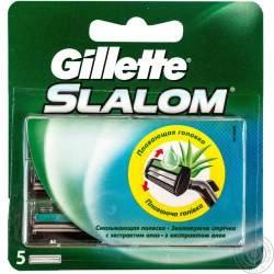 Gillette Slalom skutimosi peiliukai 5 vnt